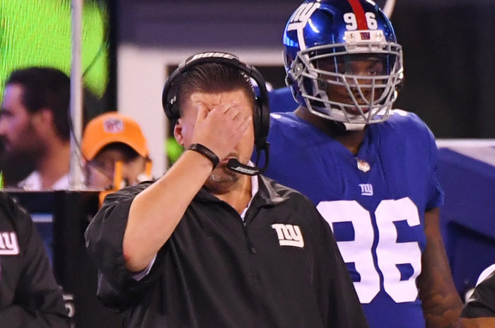 HCR Blog: 2017 Giants Coaching Staff – Where Are They Now?